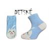 ONO+ONA mačičkové detské modré ponožky