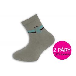 Dva páry. 95%-né bavlnené detské ponožky - sivé