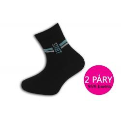 Dva páry. 95%-né bavlnené detské ponožky - čierne