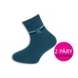 Dva páry. 95%-né bavlnené detské ponožky - tyrkysové