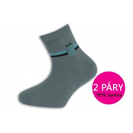 Dva páry. 95%-né bavlnené detské ponožky - šedé