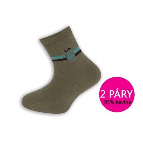 Dva páry. 95%-né bavlnené detské ponožky - khaki